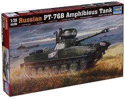 Руски плаващ танк - PT-76B - Сглобяем модел -
