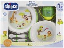 Детски комплект за хранене - За бебета над 12 месеца - продукт