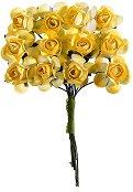 Декоративен елемент - Жълти цветя