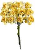 Декоративен елемент - Светложълти цветя