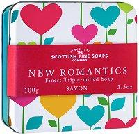 Сапун в метална кутия - Романтични сърца -