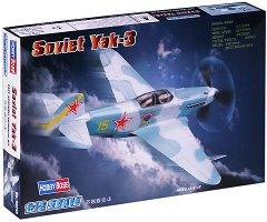 Съветски изтребител - Yak-3 - Сглобяем авиомодел - макет