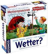 Метеорология - играчка