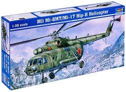 Съветски военен хеликоптер - Mil Mi-8MT/Mi-17 Hip-H - Сглобяем авиомодел -