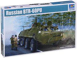 Съветски бронетранспортьор - BTR-60PU - Сглобяем модел - макет