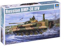 Руски бронетранспонтьор - BMP-3E IFV - Сглобяем модел -
