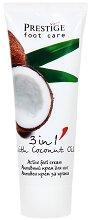 Активен крем за крака с кокосово масло - шампоан