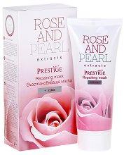 """Възстановяваща маска за лице с хума - От серията """"Rose and Pearl"""" - крем"""