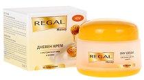 Regal Honey Day Cream - Дневен крем за лице с екстракт от мед и мляко - гел
