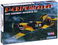 "Военен самолет - P-40E ""Kittyhawk"" - Сглобяем авиомодел - макет"