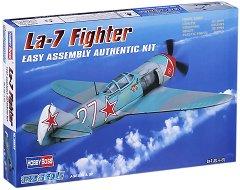 Военен самолет - La-7 - Сглобяем авиомодел - макет