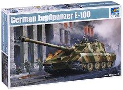 Самоходно оръдие - Jagpanzer E-100 - Сглобяем модел -