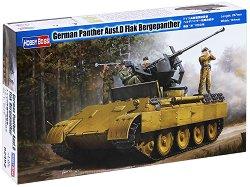 Немски танк - Panther Ausf.D Flak Bergepanther - Сглобяем модел -