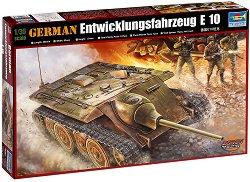 Самоходно оръдие - Entwicklungsfanhrzeug E-10 - Сглобяем модел -