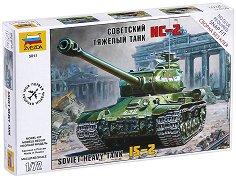 Съветски тежък танк - ИС - 2 - Сглобяем модел - макет