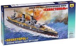 Линкор на Руския императорски флот - Севастополь - Сглобяем модел -