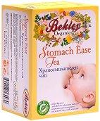 Храносмилателен био чай на пакетчета за бебета - продукт