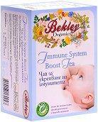 Био чай на пакетчета за украпване на имунитета на бебета и кърмачки -
