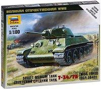 Съветски среден танк Т - 34 / 76 - макет