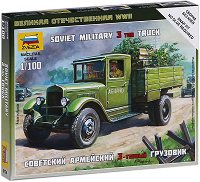 """Съветски военен 3 - тонен камион - ЗиС - 5 - Сглобяем модел от серията """"Великата отечествена война"""" - макет"""