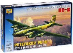 Съветски тежък бомбардировач - ПЕ-8 - Сглобяем авиомодел - макет