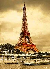 Айфеловата кула - Шефик Байрам (Sefic Bayram) - пъзел