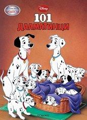 Чародейства: 101 далматинци -