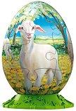 Великденско яйце - Агънце - Пъзел с овална форма -