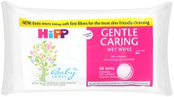 Бебешки мокри кърпички за чувствителна кожа - лосион