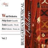 Български музикален фолклор -