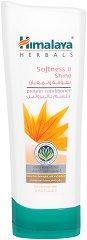 Himalaya Protein Conditioner Softness & Shine - Протеинов балсам за мекота и блясък за нормална коса - балсам
