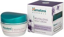 Himalaya Revitalizing Night Cream - Възстановяващ нощен крем за лице - олио