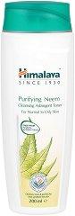 Himalaya Purifying Neem Cleansing Astringent Toner - Дълбоко почистващ тоник за лице с екстракт от нийм - лосион