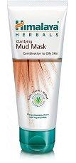 Почистваща маска с глина - олио