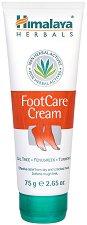 Himalaya Foot Care Cream - Крем за крака срещу напукани пети - продукт