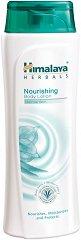 Himalaya Nourishing Body Lotion - Подхранващ лосион за тяло - гел