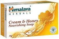 Himalaya Cream & Honey Nourishing Soap - сапун