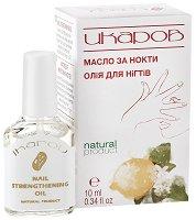 Масло за укрепване на нокти - масло