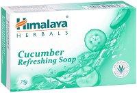 Himalaya Cucumber Refreshing Soap - Освежаващ сапун с краставица - масло