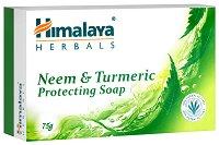 Himalaya Neem & Turmeric Protecting Soap - Защитен сапун с нийм и куркума - продукт