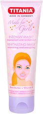 """Titania Made for Girls Revitalizing Mask - Ревитализираща маска за лице с масло от ший и витамин A от серията """"Made for Girls"""" - продукт"""