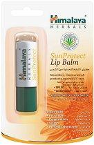 Himalaya Sun Protect Lip Balm - SPF 50 - Слънцезащитен балсам за устни - балсам