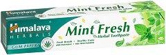 Himalaya Mint Fresh Herbal Toothpaste - Освежаваща паста за зъби без флуорид - продукт