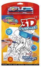 Свържи и оцвети картинките - Творчески комплект за оцветяване с 3D ефект - книга