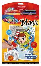 Магически картинки - Творчески комплект за оцветяване с фенерче - играчка