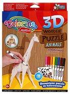"""Жираф - От серията """"3D дървени пъзели за оцветяване"""" -"""