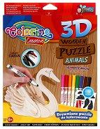 """Лебед - От серията """"3D дървени пъзели за оцветяване"""" -"""