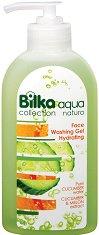 """Bilka Collection Aqua Natura Face Washing Gel Hydrating - Хидратиращ гел за измиване на лице от серията """"Aqua Natura"""" - маска"""