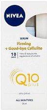 """Nivea Q10 plus Firming Cellulite Serum - Стягащ антицелулитен серум с коензим Q10 и L-карнитин от серията """"Q10 plus"""" - балсам"""