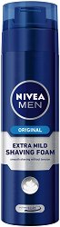 "Nivea Men Original Extra Mild Shaving Foam - Пяна за бръснене от серията ""Men Original"" -"